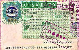 BULGARAN STUDENT VISA
